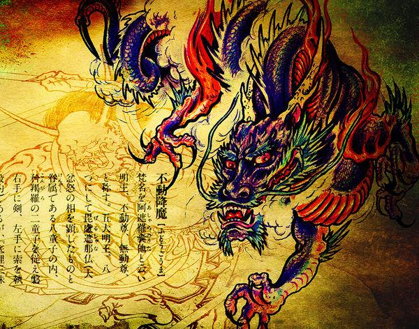 dragon legend by sanctus
