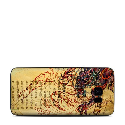 Samsung Galaxy S8 Plus Skin - Dragon Legend