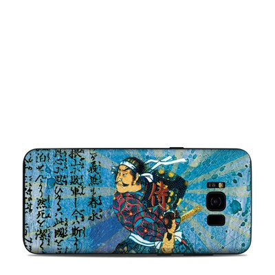 Samsung Galaxy S8 Plus Skin - Samurai Honor
